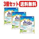 【3個セット!送料無料】【ユーワ】みんなのミルク 30日分×3