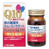 サトウ Q10(コエンザイムQ10) 50粒【P25Jan15】