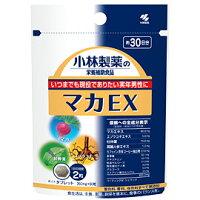 小林製薬の栄養補助食品マカEX60粒(約30日分)