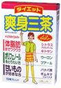 山本漢方 爽身三茶(そうしんさん茶) 10g×22包【P25Jan15】