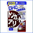 【DHC】トンカットアリエキス20粒20日分【P25Apr15】