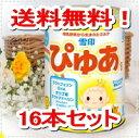 【送料無料!】粉ミルク ぴゅあ 大缶 820g 新生児用ミルク<16本2ケース>【雪印メグミルク 】