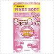 【Super B-in(Boin) 】PINKY BODY スーパービーイン 150粒【P25Jan15】