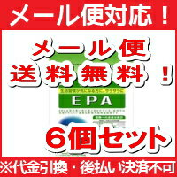 Kobayashi pharmaceutical co., Ltd. nutrition supplementary food EPA 150 grain ( approximately 30 min ) [deals 6 pieces]
