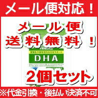 Kobayashi pharmaceutical co., Ltd. nutrition supplementary food DHA 90 tablets (approximately 30 minutes) < deals set of 2 >