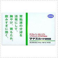 【第2類医薬品】【在庫限り!】マナスルTP健胃薬 <14包 > 【興亜製薬】