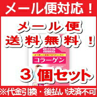 Kobayashi pharmaceutical co., Ltd. nutrition supplementary food collagen 210 grain (approximately 30 minutes) < deals 3 pieces >