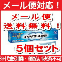 Preser ointment 15 g < you get 5 pieces >