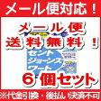 【∴メール便 送料無料!!】【DHC】 セントジョーンズワート 80粒<20日分><癒やし 6個セット>