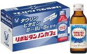 【大正製薬】 リポビタン ノンカフェ 100ml×10本 【医薬部外品】【P25Jan15】