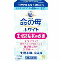 Kobayashi medicine woman medicine life mother white 180 tablets