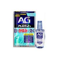 【第2類医薬品】エージーアイズ アレルカットS ソフト (AGアイズ) 13ml【水色】 液剤…