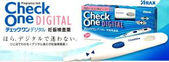 Checking digital pregnancy test three times for