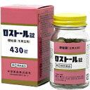 【第(2)類医薬品】ロストール 430錠 【米田薬品】