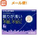 【第2類医薬品】【定形外郵便7!送料無料!】 クラシエ 加味...