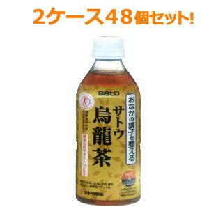 茶葉・ティーバッグ, 中国茶  345ml48 2