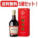 【第2類医薬品】【養命酒製造】薬用 養命酒700ml 液剤×5set
