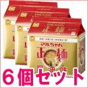 税込5,250円以上のお買い上げで送料無料!生麺のようななめらかな食感の中太麺に香味野菜の風味...