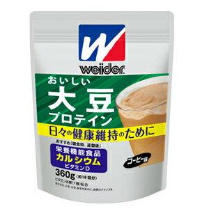 【森永製菓】ウイダーおいしい大豆プロテインコーヒー味360g