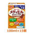 【15個セット】【ネスレ日本】メディミルロイシンプラスコーヒー牛乳風味100ml×15個 その1