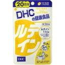 DHC ルテイン 20粒 (20日分)【P25Jan15】