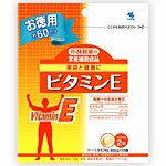 小林製薬の栄養補助食品ビタミンE120粒(約60日分)【YDKG-kj】【b_2sp0601】
