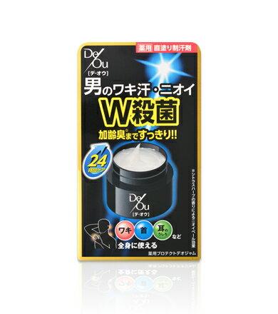 【ロート製薬】デ オウ 薬用プロテクトデオ ジャム 50G