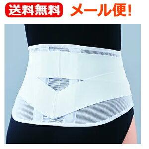 メール便   お取り寄せ  日本シグマックス マックスベルトme2HC(4Lサイズ) 2000円ポッキリ