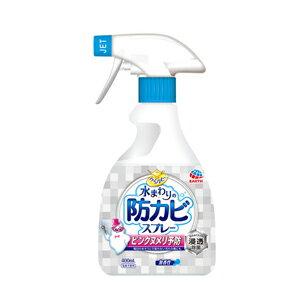【アース製薬】らくハピ 水まわりの防カビスプレー ピンクヌメリ予防 無香性 400ml