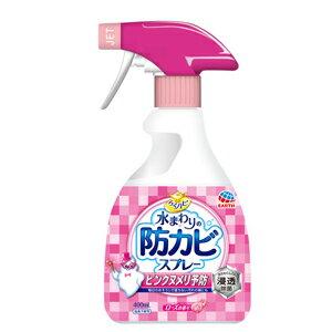 【アース製薬】らくハピ 水まわりの防カビスプレー ピンクヌメリ予防 ローズの香り 400ml