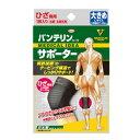 【興和新薬】バンテリンサポーター ひざ専用大きめ Lサイズ 1枚入