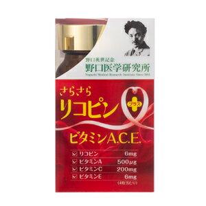 ビタミン, マルチビタミン  A.C.E. 60