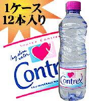 【D】 ミネラルウォーター コントレックス お得なケース(1500ml×12本入り)〔Contrex 1.5L〕 飲料水 ヘルシー 健康