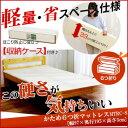 【あす楽対応】マットレス シングル 6つ折り MTRC-S 送料無料 ...