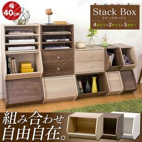 スタックボックスSTB−400ナチュラル・ブラウンアイリスオーヤマ