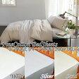 【送料無料】Fab the Home ファインコットン ベッドシーツ ボックス式 クィーンSC134870ホワイト・シルバー・サンド【TC】