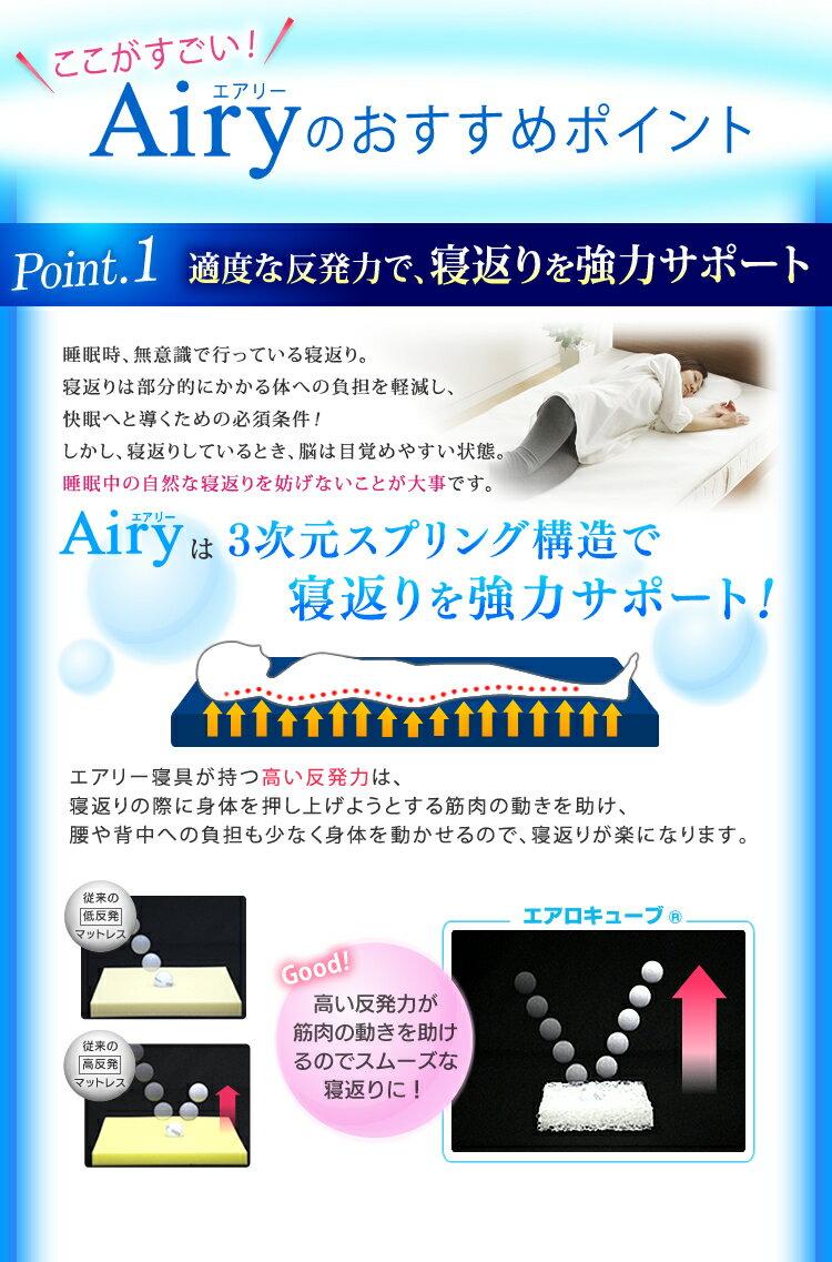敷きパッド エアリー敷きパッド シングル PAR S 送料無料 ベッドパット