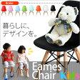 イームズチェア キッズ DSW PP-902-1 送料無料 イームズ シェルチェア 木脚 椅子 チェア 子供用 キッズ リプロダクト ダイニングチェア キッズチェア ベビーチェア 子供椅子 いす おしゃれ イス 北欧 ミッドセンチュリー Eames kids shell chair【D】