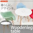 【送料無料】イームズ 丸型ダイニングテーブル ダイニング 丸テーブル 北欧 木脚 円形 DT-02B・ホワイト【D】テーブル ダイニングテーブル