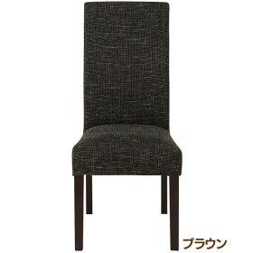 送料無料ダイニングチェアCL-819ベージュブラウン椅子チェアイスダイニングチェアー完成品食卓椅子北欧リビングチェア背もたれ【東谷/AZUMAYA】【取寄せ品】