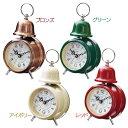 置き時計 Rouille ルイエ CL-9708 BR ブロンズ・GN グリーン・IV アイボリー・RD レッド【TC】【置時計 時計 置き時計 おしゃれ 北欧 アンティーク かわいい クロック 目覚まし時計 北欧】