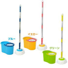 送料無料LOCOLOCO(ロコロコ)回転モップブルー・イエロー・グリーンBGO-18-BL・BGO-18-YL・BGO-18-GR【HW】〔モップ掃除用品大掃除マイクロファイバースペアモップ水拭き乾拭き〕
