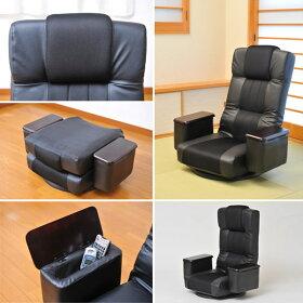 送料無料リクライニング座椅子CZ-800BK【座椅子フロアチェア書斎リビング休日回転式収納メッシュ加工】【取寄せ品】【】