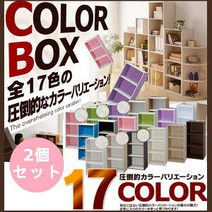 ボックス ディスプレイ リビング キッチン アイリスオーヤマ
