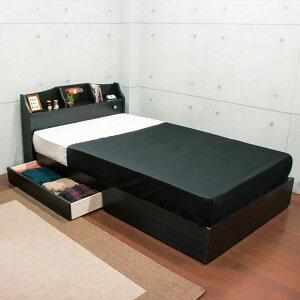510d16c6f4 棚・引出付ベッド シングル フレーム A321-25-SW送料無料 ベッド ベット