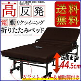 電動 折りたたみベッド シングル アイリスオーヤマ OTB-KDH 送料無料 折りたたみベッド ベッド 電動ベッド 折り畳みベッド リクライニングベッド ハイタイプ 完成品 組立不要 跳ね上がり防止の補助脚付