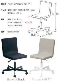 送料無料曲げ木チェアCH-5500Wナチュラルブラウン【】【MT】(椅子イスいす)