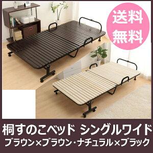 すのこベット スノコ 折りたたみベッド|ベッド 通販・価格比較   価格.com