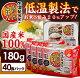 【ご飯パック】低温製法米のおいしいごはん 180g×40食パック送料無料 レトルトご飯 メ…