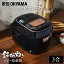 米屋の旨み 銘柄炊き ジャー炊飯器 3合 RC-MC30-B ブラック送料無料 炊飯器 銘柄炊 銘柄炊き 炊き分け スイハンキ ジャー炊飯器 すいはんき 米 お